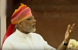 PM Modi's Independence Day Address | andhra news daily