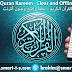 Quran Kareem - Clear and Offline - القرآن الكريم - بخط واضح وبدون أنترنت