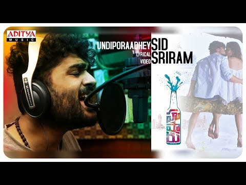 Undiporaadhey-Song-Lyrics-In-Telugu