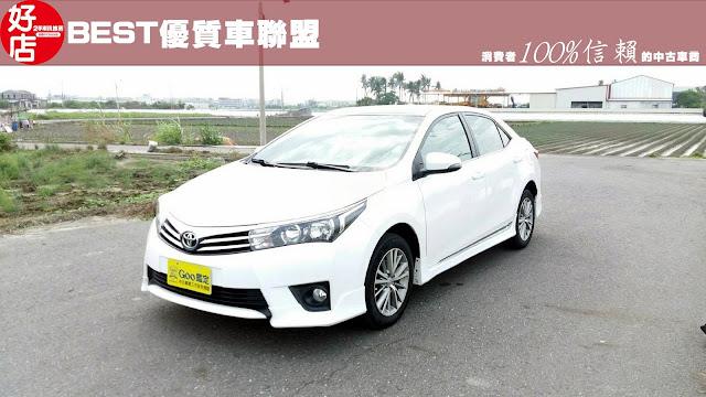 2014年 Toyota Altis 白色 豐田中古車