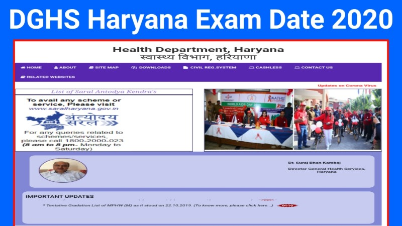 Haryana Health MO Admit Card 2020 Medical Officer Exam Date