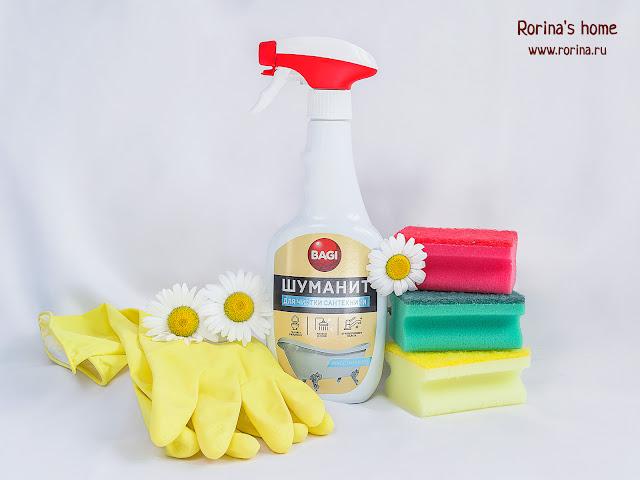 BAGI Шуманит для чистки сантехники: отзывы