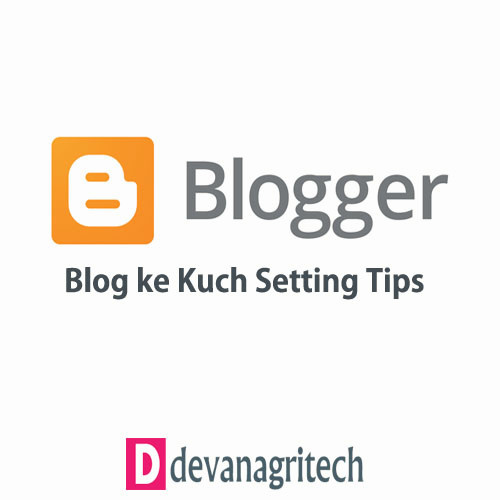 Blogger BlogSpot Ke Kuch Important Setting Tips – Hindi Main