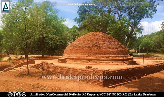 The ancient Stupa at Isinbessagala