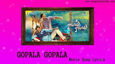 gopala-gopala-telugu-movie-songs-lyrics