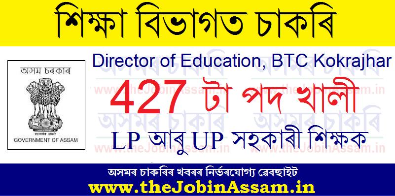 Director of Education, BTC Kokrajhar Recruitment 2021