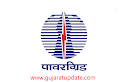 Power Grid Corporation of India Ltd. Recruitment for Assistant Officer Trainee (Company Secretary) Posts 2020