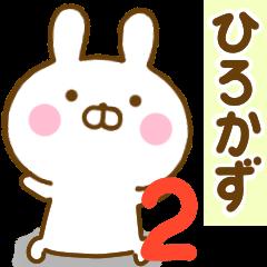 Rabbit Usahina hirokazu 2