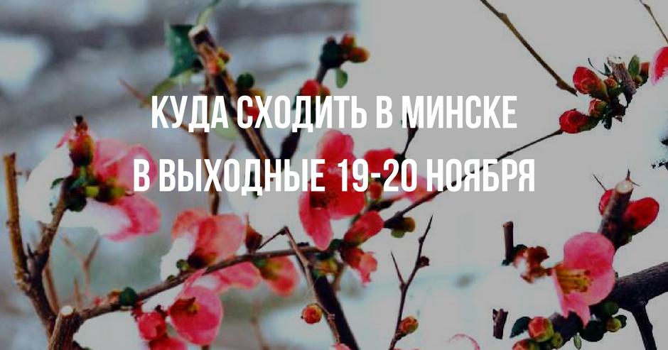 Беларусь производственный календарь 2011 год