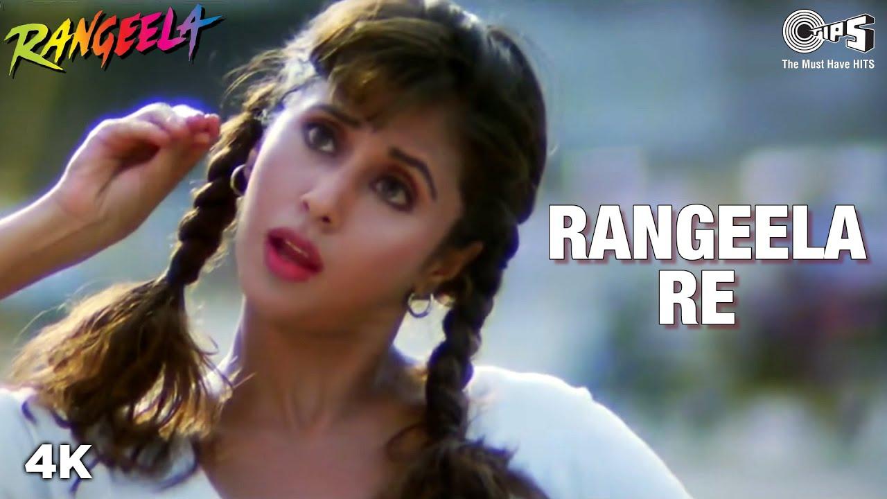 Yai Re Yai Re lyrics in Hindi Rangeela Re Bollywood