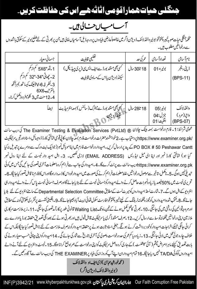 Forest Department KPK Jobs 2021 – www.examiner.org.pk