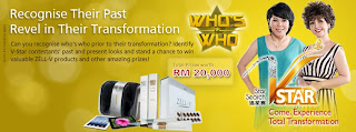 zell - CONTEST - [ENDED] Win iPad & ZELL-V products