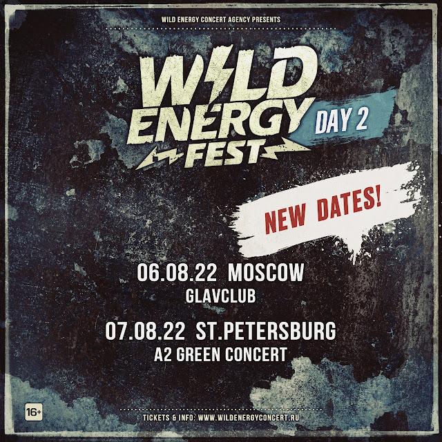 Wild Energy Fest 2022