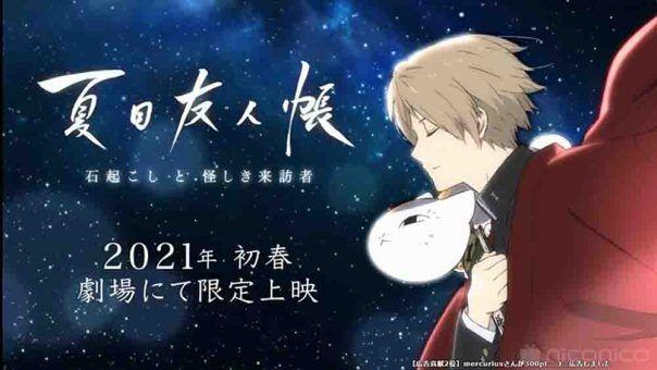 [Review] Anime: Natsume Yuujinchou - Ishi Okoshi to Ayashiki Raihousha