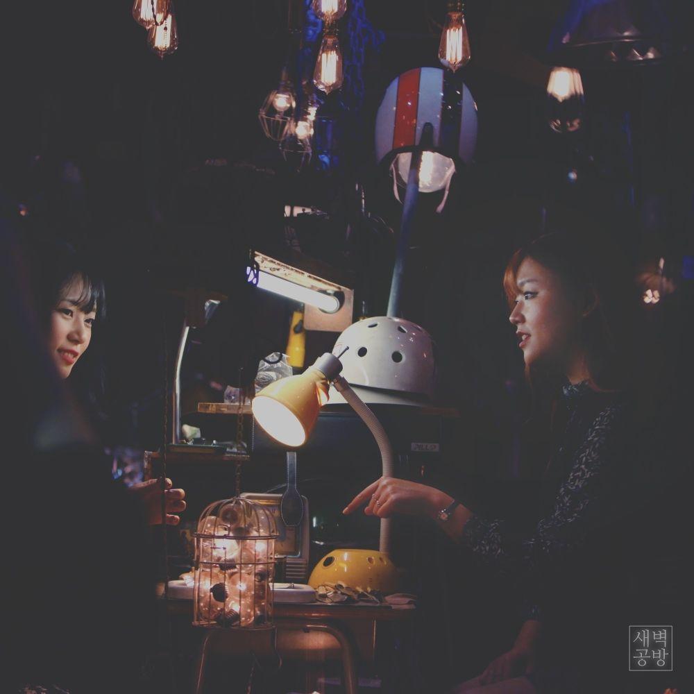 SBGB (Dawngongbang) – Could You Be My Song – Single