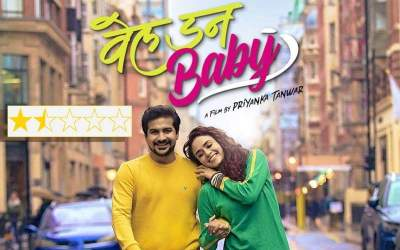 Well Done Baby 2021 Marathi Full Movies Free Download 480p HQ