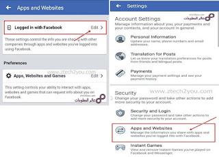 Unlink-Facebook-account-with-Instagram-by-facebook-app