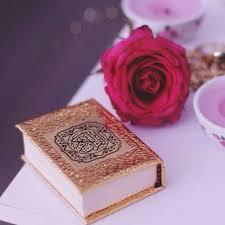 islamic dp for whatsapp islamic pics for whatsapp dp