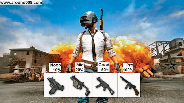 أفضل أسلحة ببجي للمحترفين والفوز في المعركة بسهولة