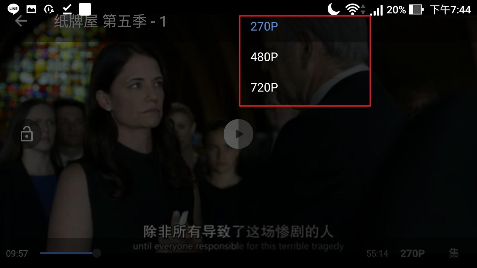 Screenshot 20170602 194414 - 酷播復活!《123Kubo》手機App,速度超快、片源豐富,還能下載離線撥放!