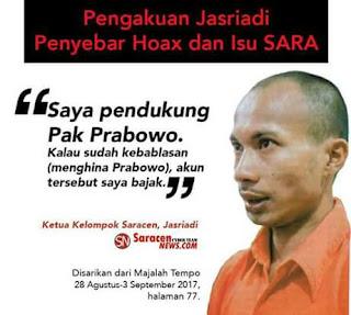 Terkait SARACEN, Anies Baswedan Terancam Didiskualifikasi Pemenang Pilkada DKI?