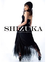 (Re-upload) FLAV-088 SHIZUKA - JA