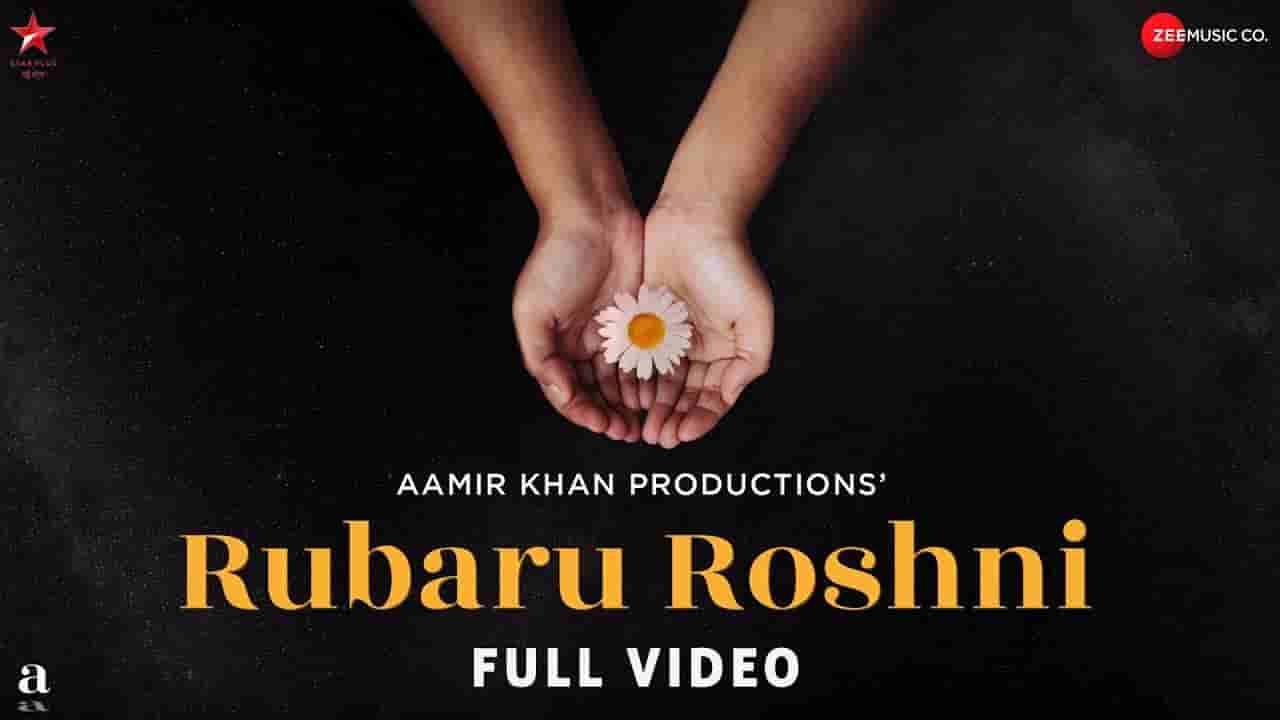 Sehmi si ankhiyon lyrics Rubaru roshni Nayantara Bhatkal Bollywood Song