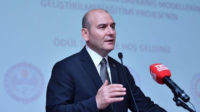 تصريح هام لوزير الداخلية التركي