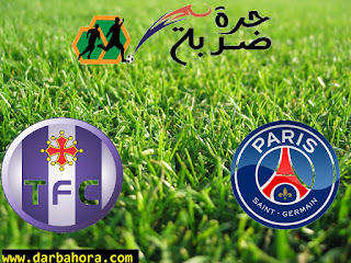 باريس سان جيرمان يفوز على تولوز في الجولة الـ30 من الدوري الفرنسي بهدف دون رد