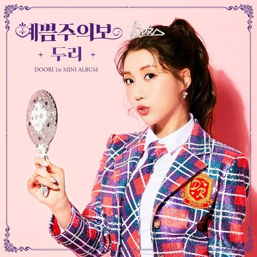 DooRi - Beauty Advisory - 1st Mini Album rar