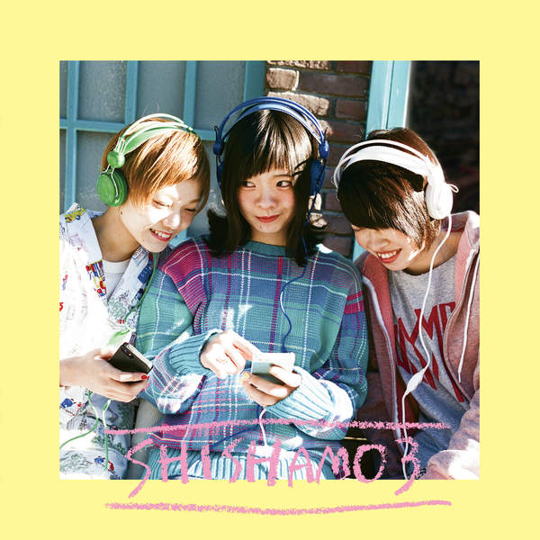 [Album] SHISHAMO – SHISHAMO 3 (2016.03.02/MP3/RAR)