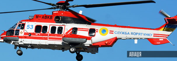 Чергові Super Puma готуються летіти до України