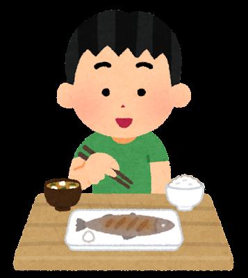 魚を食べる人のイラスト(男の子)
