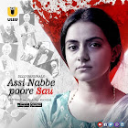 Assi Nabbe poore Sau webseries  & More