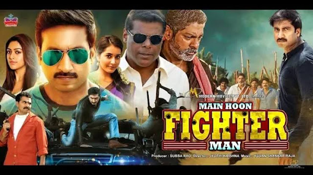 Main Hoon Fighter Man (Oxygen) 2019 Hindi Dubbed Full Movie 720p HD Download Filmywap, mp4moviez