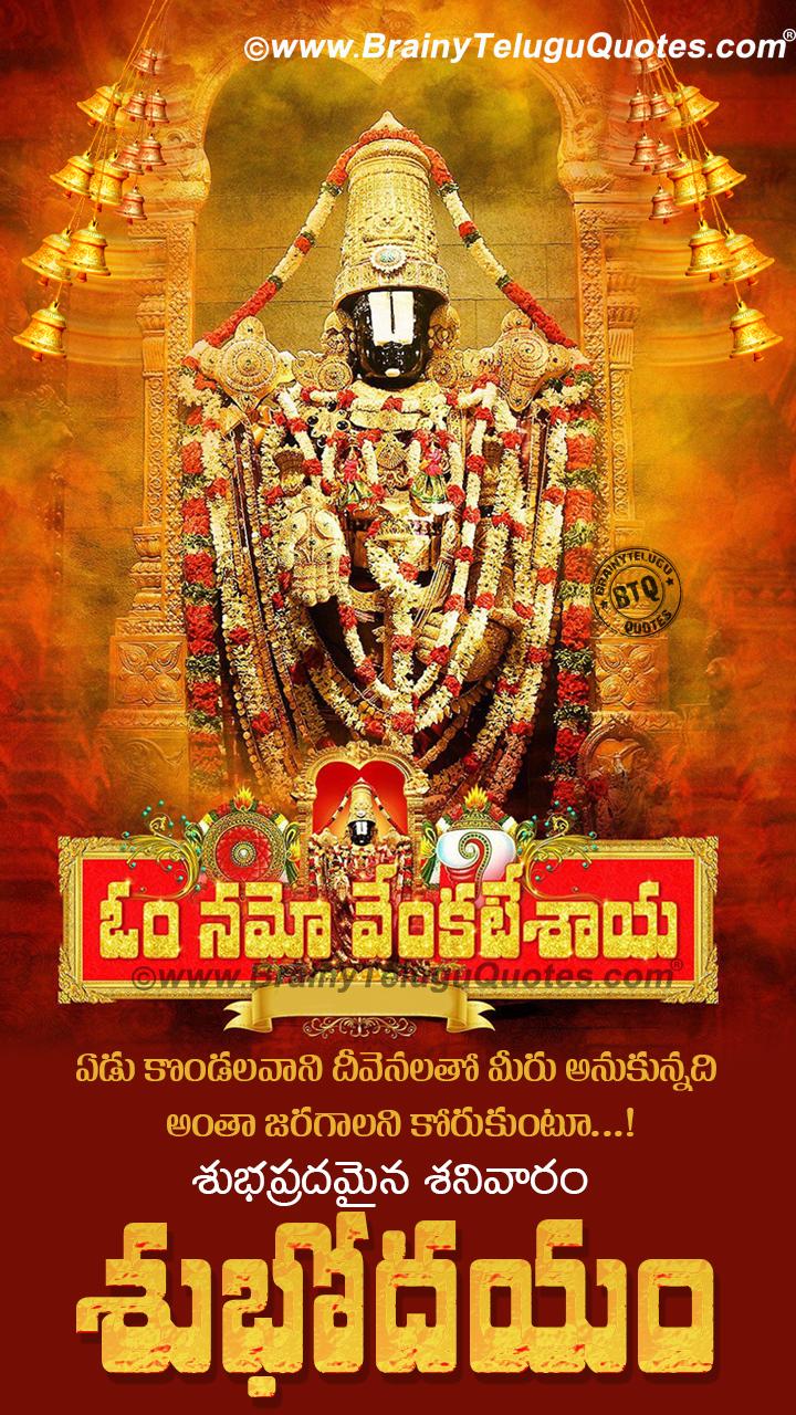 Happy Vijayadashami Images HD Wallpapers Wishes