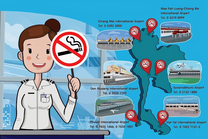 ВТаиланде запрещены электронные сигареты икурение вобщественных местах