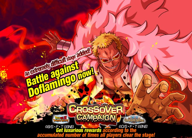 Ultimate Crossover : Dragon Ball Z Dokkan Battle x One Piece Treasure Cruise