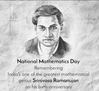हम 22 दिसंबर को राष्ट्रीय गणित दिवस क्यों मनाते हैं?