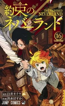 Manga The Promised Neverland Akan Istirahat 1 Minggu