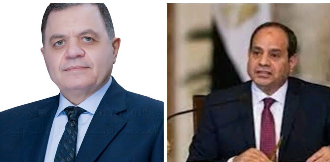 رسالة وزير الداخلية الرئيس الجمهورية فى الاحتفال بعيد الشرطة