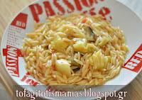 Κριθαράκι με λαχανικά  - by https://syntages-faghtwn.blogspot.gr