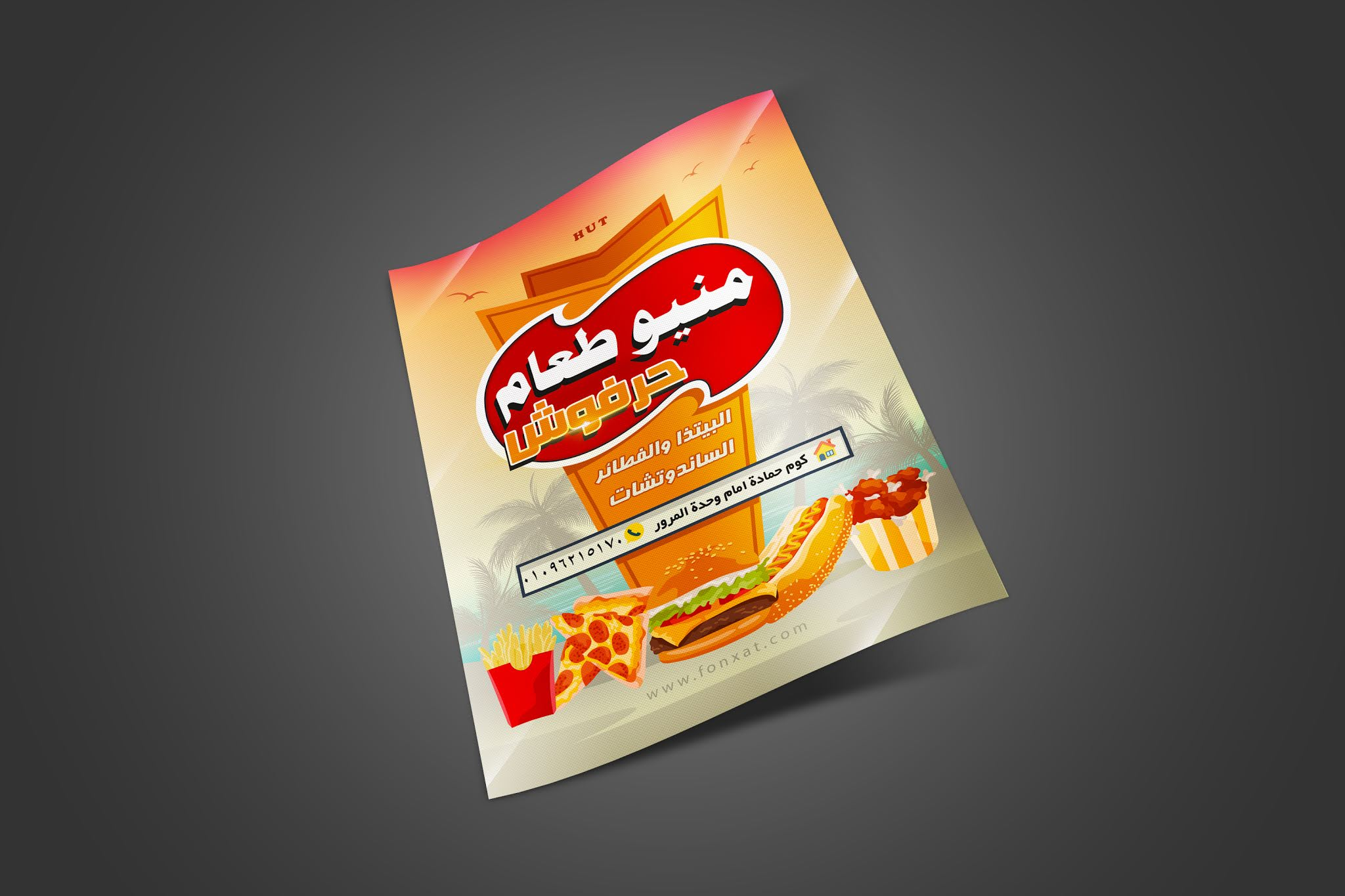 Food and sandwiches flyer psd design