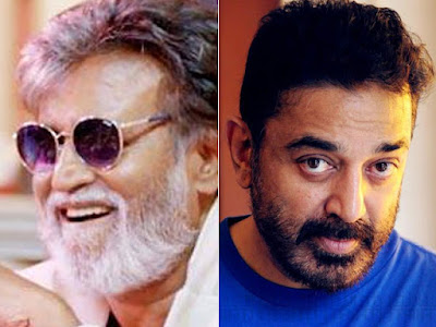 According To Super Star Rajini Kamal Haasan Is Our Generation's Sivaji Ganesan