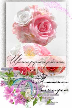 http://scrapvrn.blogspot.ru/search?updated-max=2014-03-23T14:52:00%2B04:00&max-results=1