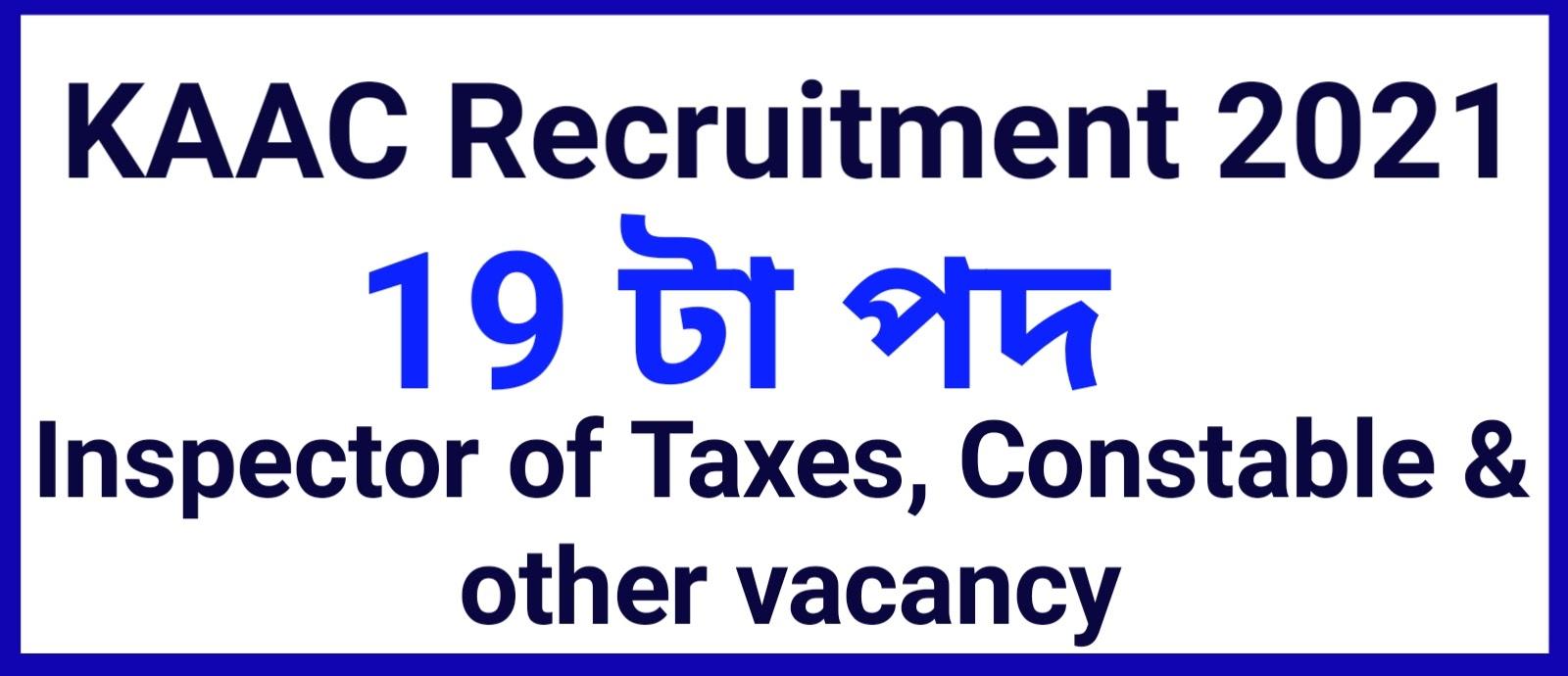 KAAC Recruitment 2021 –Inspector Of Taxes, Constable & Other Vacancy