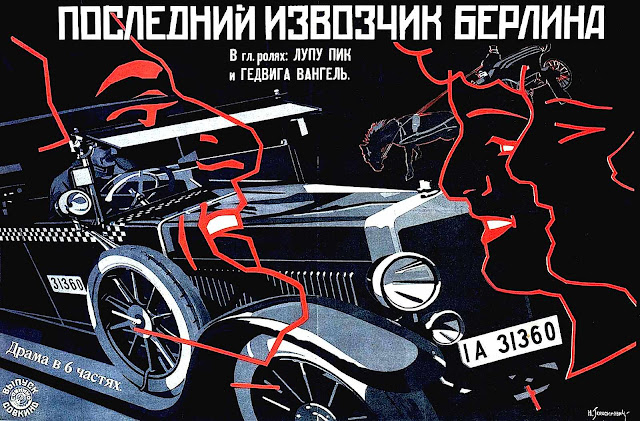 a 1930s Russian taxi cab advertising illustration