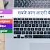 Graphic Designer |  Web Designer | Blogger | Photo  Editor| | Youtuber सबके काम आएगी ये फ्री की वेबसाइट