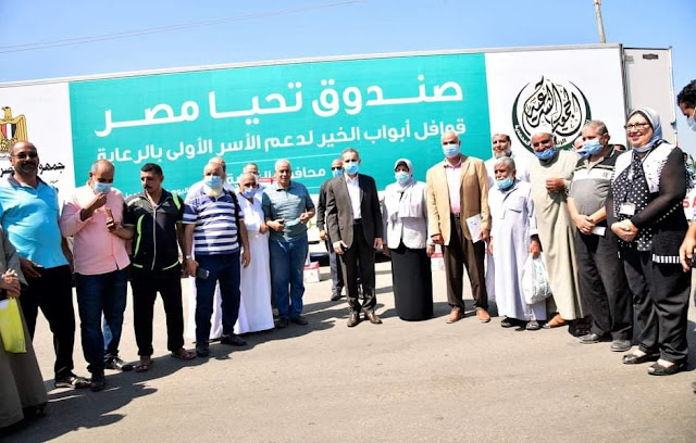 محافظ الغربية: ٢٢ شاحنة مواد غذائية تحوي ٤٤٥٠٠ كرتونة لأهالينا بالقرى