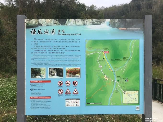 ZhongGuakeng Creek Trail in Puli, Nantou, and take a trip to the countryside.